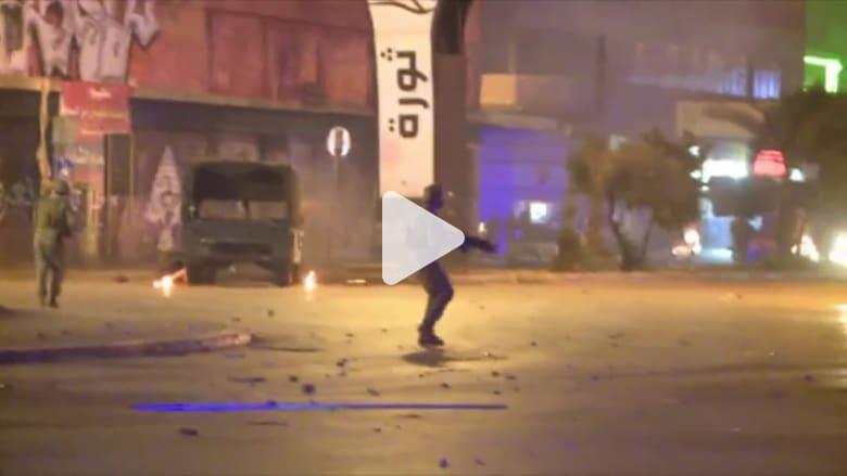 لبنان.. تجدد مظاهرات عنيفة وسط الانهيار الاقتصادي في البلاد