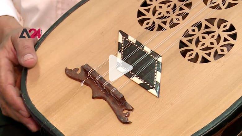 عائلة تونسية توارثت حرفة صناعة آلة العود الموسيقية بنقوش مختلفة