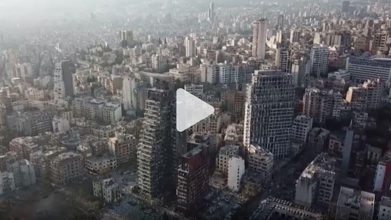 لبنانيون لـCNN وسط حطام انفجار بيروت: لن نترك مدينتنا للمحتالين واللصوص