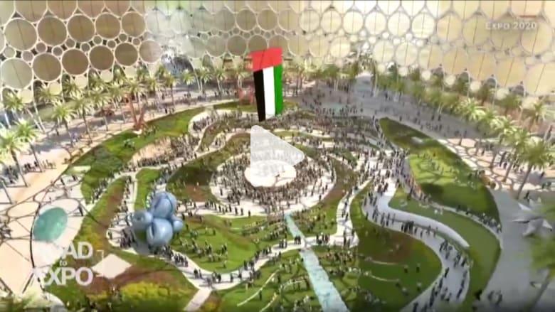 الطريق إلى إكسبو 2020.. أين وصلت دبي في رحلة التحضير لأول معرض عالمي في العالم العربي؟
