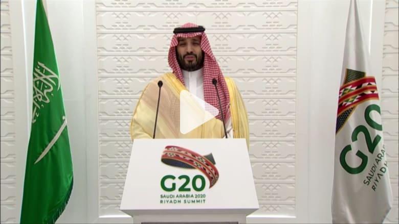 ولي عهد السعودية يحث على المزيد من العمل حول العالم لمكافحة كورونا
