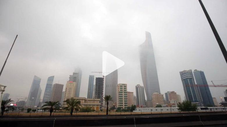 توقعات بحدوث موجة باردة ماطرة تشمل أجزاء واسعة من السعودية والخليج