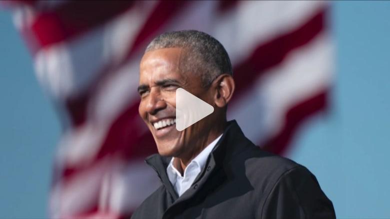 """أوباما يطلب من الديمقراطيين """"إفساح المجال لأصوات جديدة"""""""