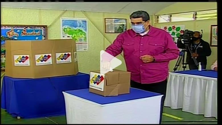 فنزويلا.. انتخابات تشريعية تثير الجدل