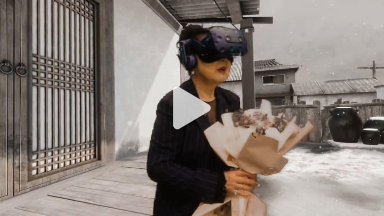 سيدة تعود إلى منزلها في كوريا الشمالية بعد 70 عاما.. بالواقع الافتراضي