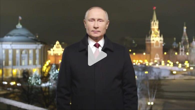 هذا ما قاله الرئيس الروسي فلاديمير بوتين ترحيباً بعام 2021