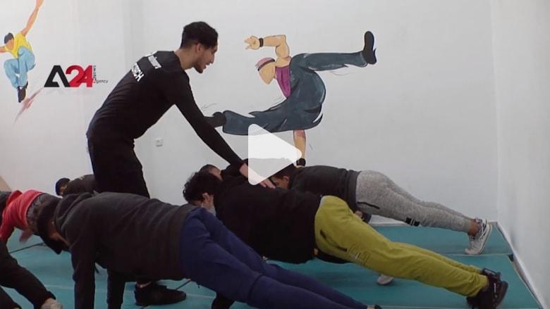"""افتتاح أول أكاديمية لممارسة رياضة الحركات الخطرة """"الباركور"""""""