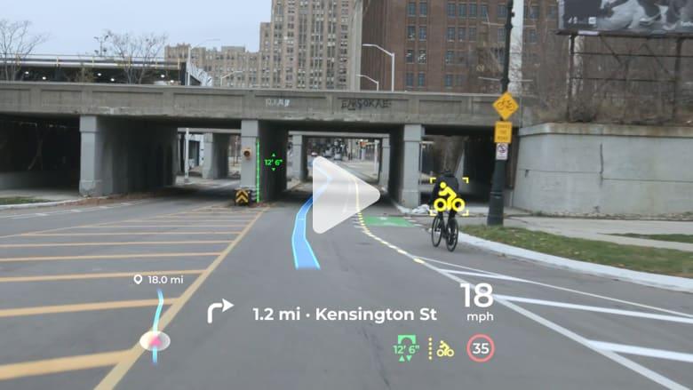 تقنية جديدة توفر للسائقين إرشادات الطريق وخريطة التنقل على الزجاج الأمامي للسيارة