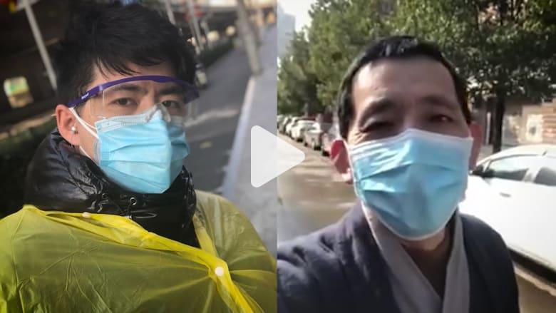 لا تريدك أن تعرف الحقيقة.. الصين تقمع صحفيين مدنيين أبلغوا عن تفشي كورونا