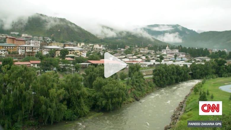 مملكة بوتان.. تم تسجيل حالة وفاة واحدة فقط بفيروس كورونا منذ تفشي الوباء