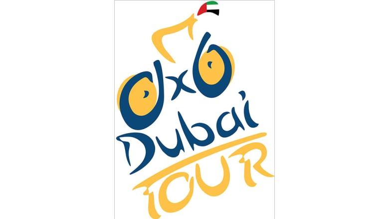 انطلاق منافسات طواف دبي للدراجات