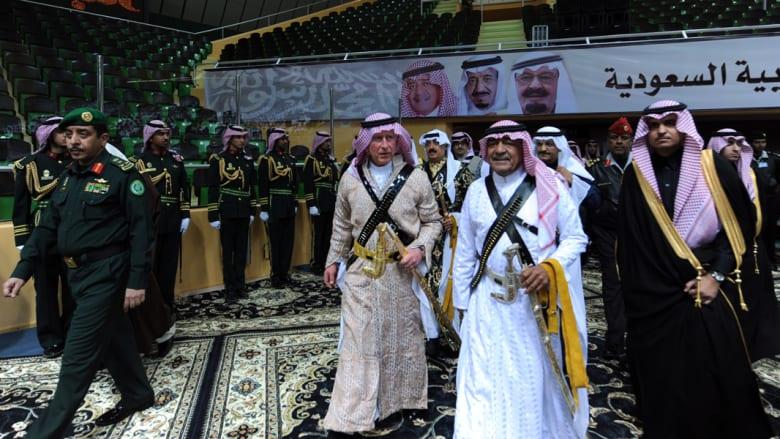 الأمير مقرن بن عبدالعزيز آل سعود برفقة الأمير تشارلز