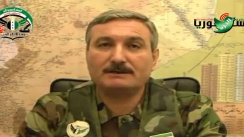 رياض الأسعد قائد الجيش الحر يؤكد نجاته من محاولة اغتيال