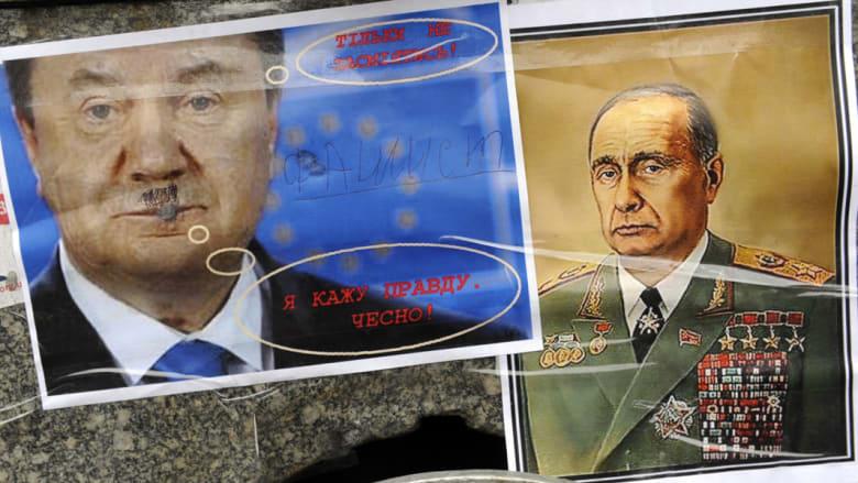 """خطاب مرتقب ليانكوفيتش.. وموسكو تندد بـ""""غياب القانون"""" بأوكرانيا"""