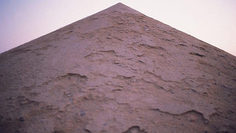 هل تحوي مصر محطة قديمة لكائنات فضائية؟