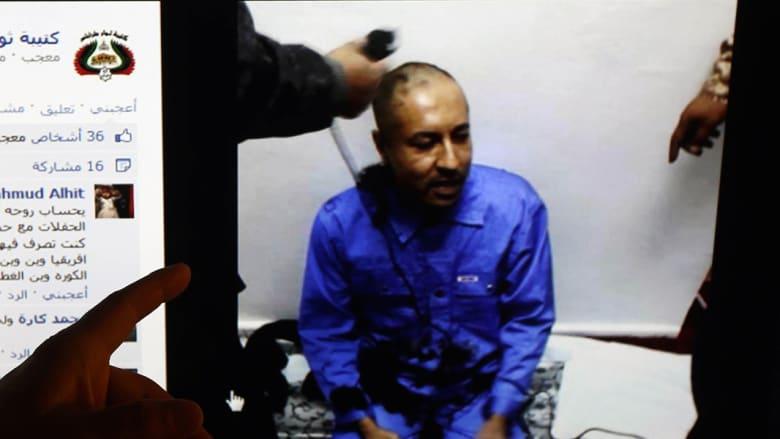 """ليبيا: الساعدي القذافي """"يعتذر"""" ويطلب """"الصفح"""" ومحاكمته قريبا"""