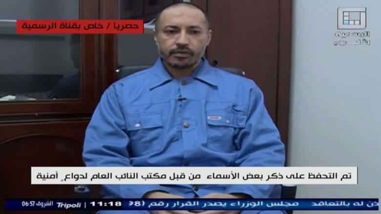 """ليبيا: """"اعترافات"""" للساعدي تشير لعلاقة بين أنصار القذافي وقيادي انفصالي"""