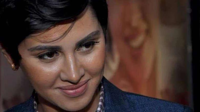 ياسمين رئيس: جائزة مهرجان دبي مفاجأة صعبت مستقبلي