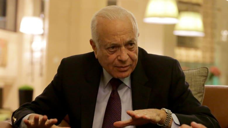العربي عشية مؤتمر إقليمي بالأردن: سنبحث آليات تأسيس شبكة عربية لإدارة الأزمات