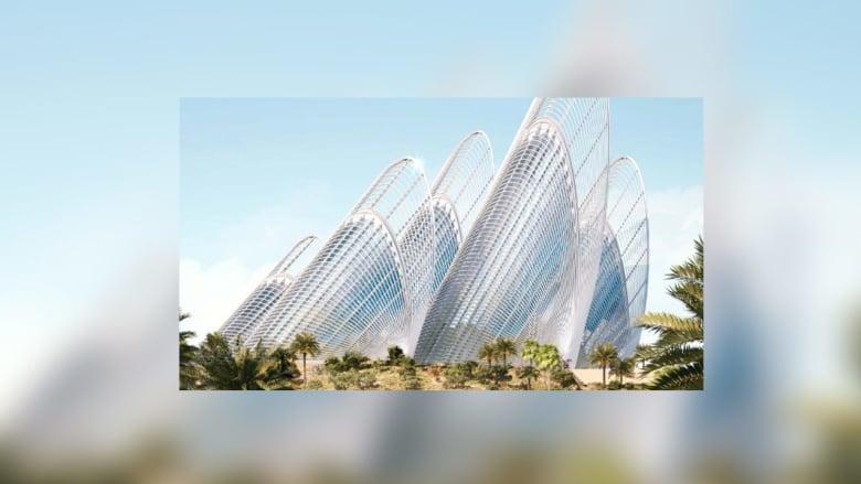 متحف زايد الوطني في أبوظبي
