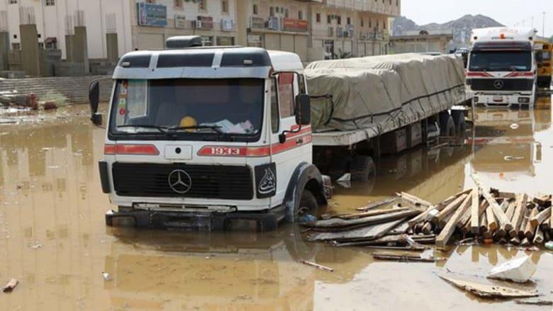 مياه في الشوارع