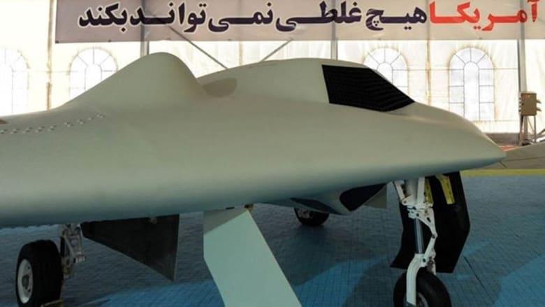 معرض عسكري إيراني