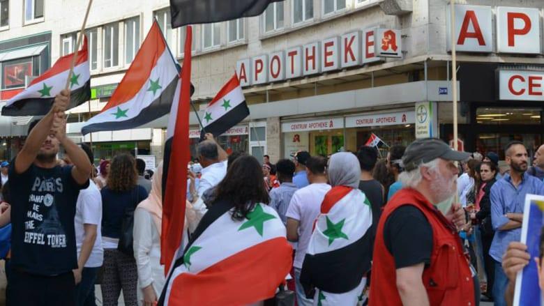 ثالوث الموت السوري في فرانكفورت