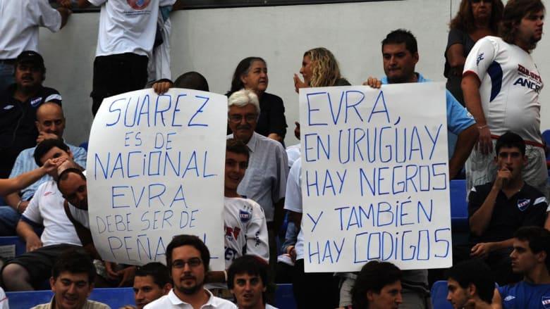 الفيفا يعاقب لويس سواريز 9 مباريات دولية ويمنعه من أي نشاط رياضي لمدة أربعة شهور