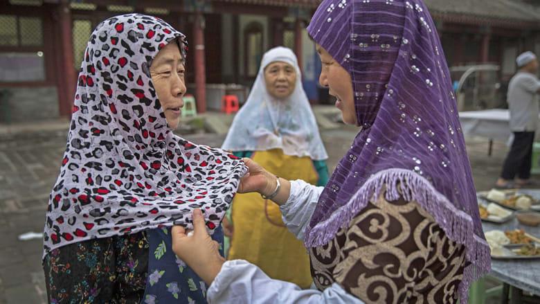 نساء في مسجد نيوجيه في بكين برمضان.