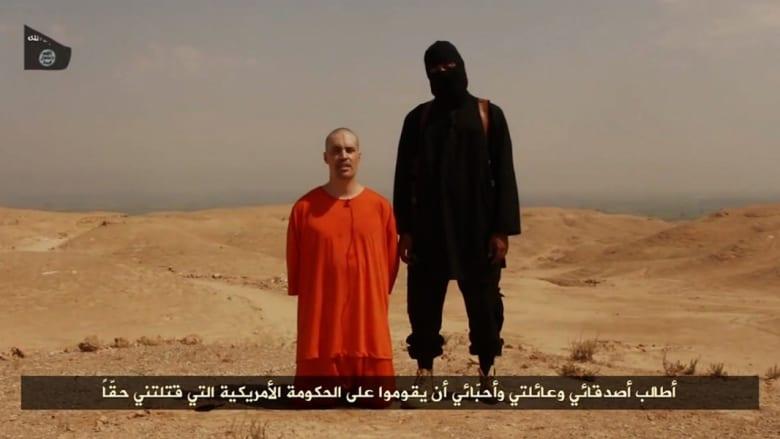 مسؤول لـCNN: الأمن الأمريكي توصل لاحتمال قوي عن هوية عنصر داعش الملثم الذي قتل الصحفي فولي