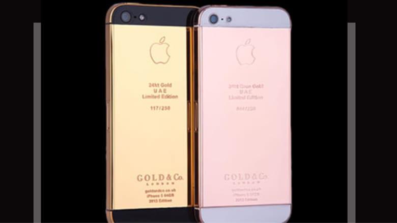 نسخة الذهب الزهري