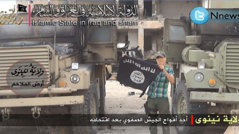 فريد زكريا لـCNN: الطريقة الوحيدة للقضاء على داعش هي بالقضاء على المنبع الذي يغذيه