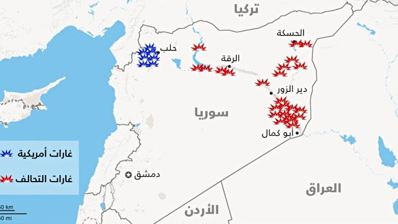 خريطة.. تفاصيل القصف الأمريكي العربي على داعش في سوريا حتى الآن