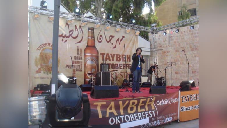 إلغاء مهرجان سنوي فلسطيني للجعة بسبب الأوضاع في غزة