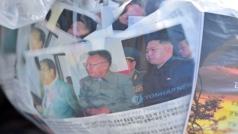 """كيف تنظر كوريا الجنوبية إلى """"اختفاء"""" زعيم الشطر الشمالي الشاب؟"""
