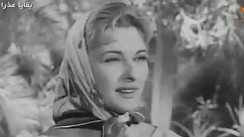 """رحيل """"حسناء الشاشة"""" المصرية الفنانة مريم فخر الدين"""