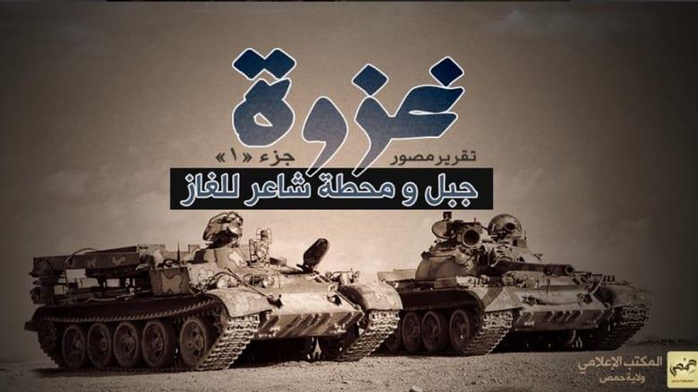 """توقع """"ضربة قاصمة"""" للأسد بسقوط آخر حقوله النفطية والبحرة يسأل: كيف يحاربنا النظام وظهره لداعش؟"""