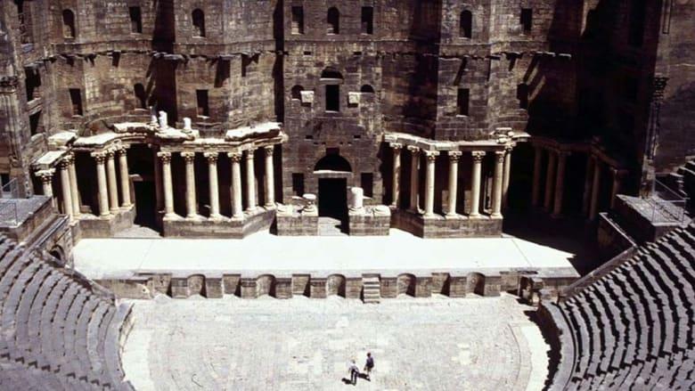 مدينة بُصرى الشام الأثرية من أهم المدن الأثرية الرومانية في العالم