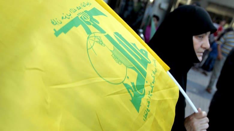 صحف: اختفاء تمثال عمر المختار في ليبيا وتعاون حزب الله مع المافيا البرازيلية