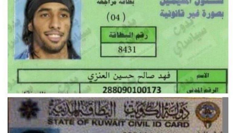 مجلس وزراء الكويت لم يحسم الأمر.. جدل منح الجنسية لبدون المنتخب فهد العنزي مستمر