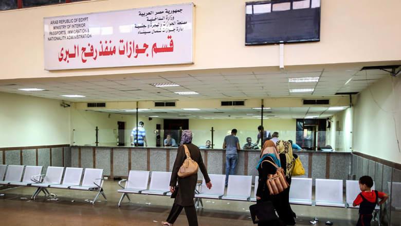 صحف العالم: مصر تضيق الخناق على غزة وأطفال يحملون السلاح مع داعش