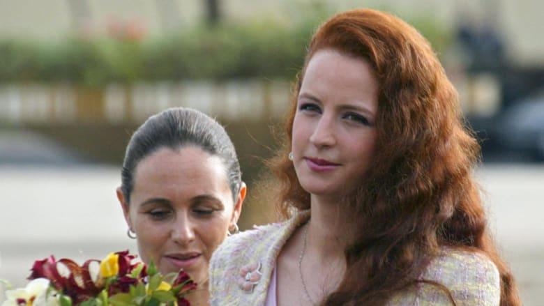 بالصور.. سيدة المغرب الأولى الأميرة للا سلمى