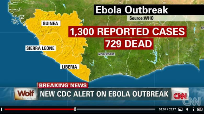 """ما هو المصل السري الذي ربما أنقذ حياة الأمريكيين مصابي """"إيبولا"""""""