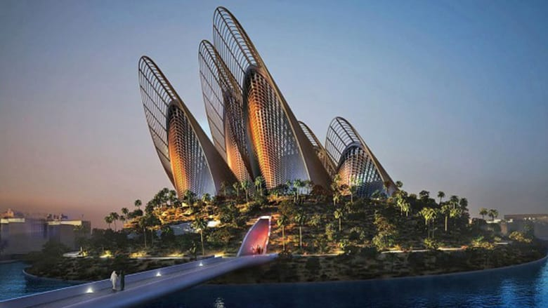 أبوظبي - الإمارات