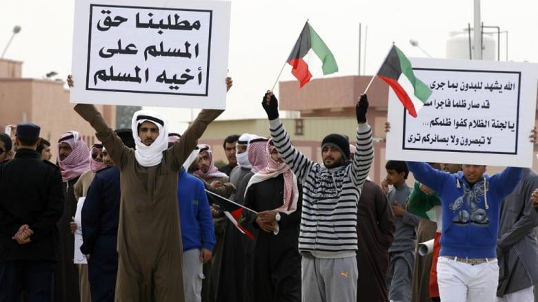 """تصريح كويتي عن منح البدون جنسية جزر القمر يفجر الجدل ودعوات لمحاسبة الحكومة أو الهجرة """"أسوة بالنبي"""""""