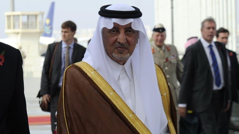 خالد بن فيصل