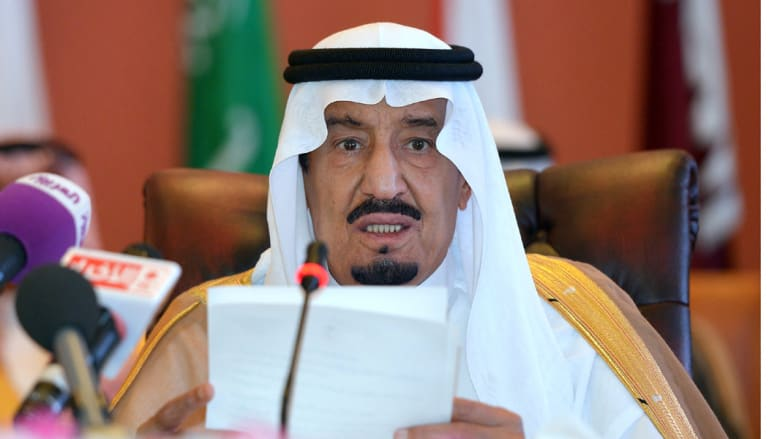 نص بيان الديوان الملكي السعودي بشأن وفاة الملك عبدالله ومبايعة سلمان ملكا ومقرن وليا للعهد