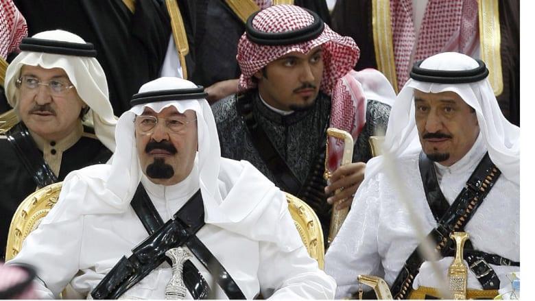 كيف يتم انتقال الحكم في السعودية؟ وما هي الآلية المتبعة في هيئة البيعة؟