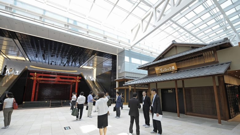 مطار هانيدا بالعاصمة اليابانية
