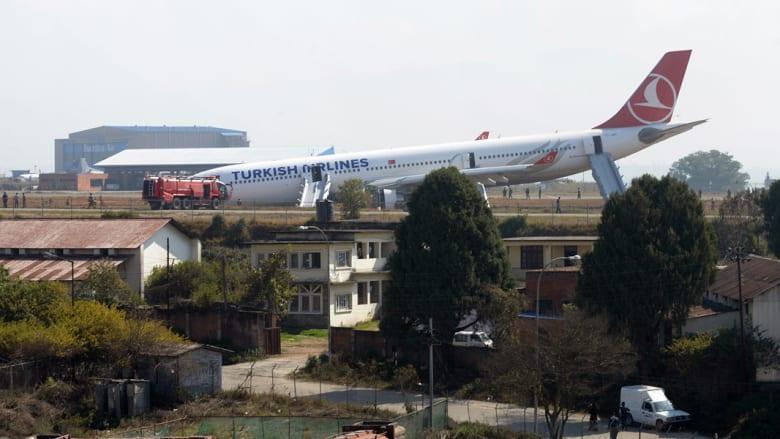 الطائرة كانت تقلّ 224 راكبا على متنها
